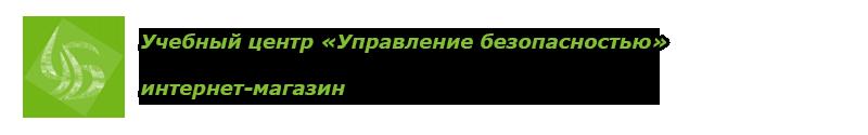 ubezshop Logo